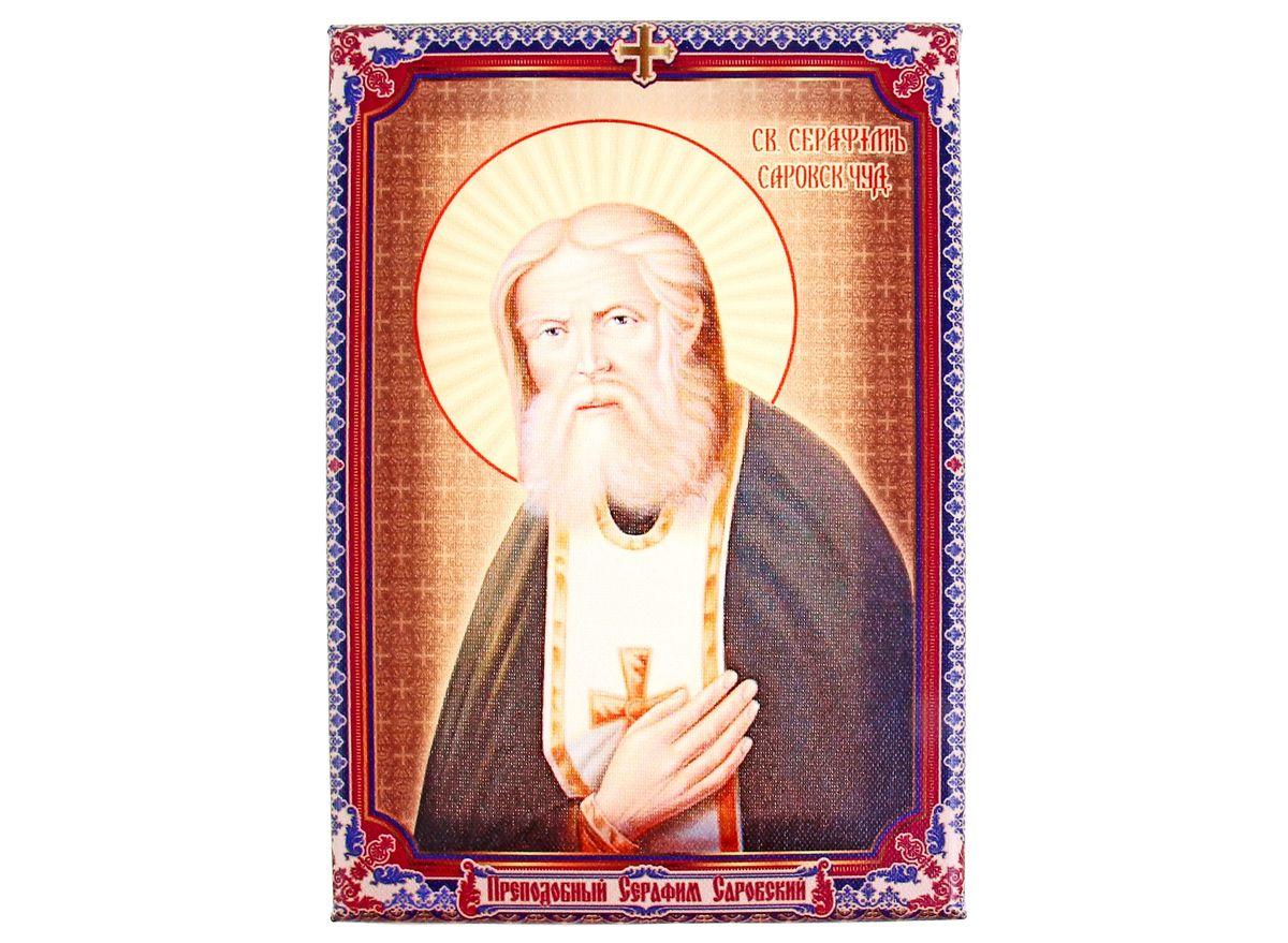 Икона Преподобный Серафим Саровский, 14,5 см х 20,5 см икона янтарная богородица скоропослушница кян 2 305