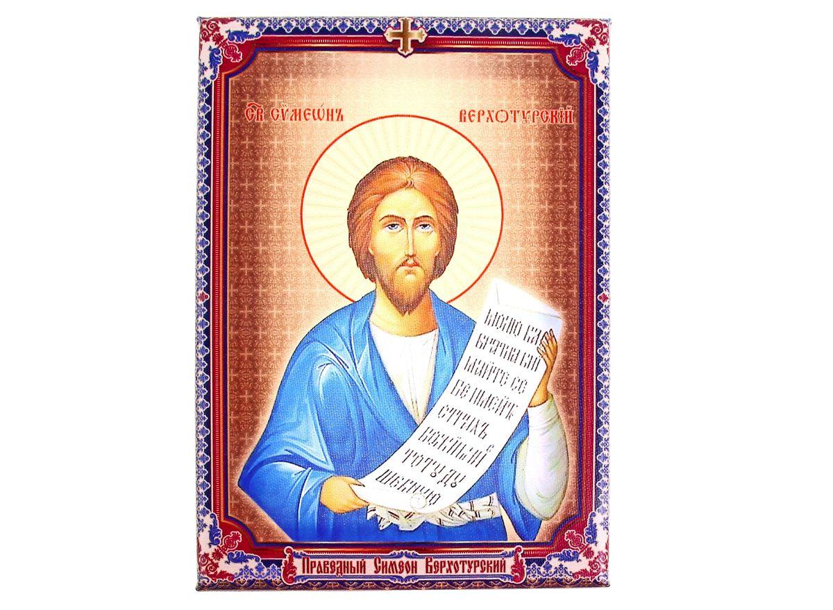 Икона Праведный Симеон Верхотурский, 14,5 см х 20,5 см икона янтарная богородица скоропослушница кян 2 305