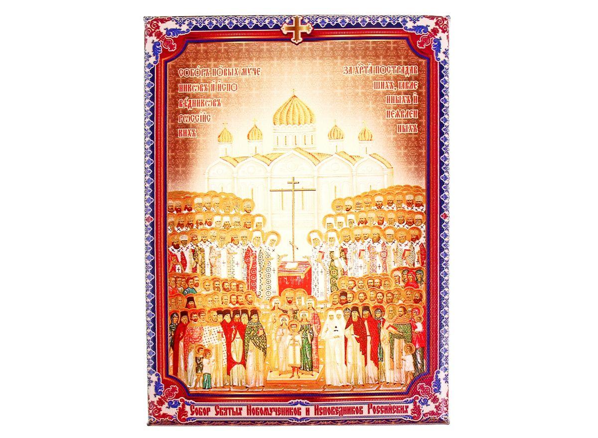 """Икона """"Собор Святых Новомучеников и Исповедников Российских"""" состоит из качественной деревянной рамки, обтянута холстом с полноцветным изображением. На обратной стороне имеется металлический подвес, благодаря чему икону удобно вешать на стену. Изображенный образ полностью соответствует канонам Русской Православной Церкви. Такая икона будет прекрасным подарком с духовной составляющей."""
