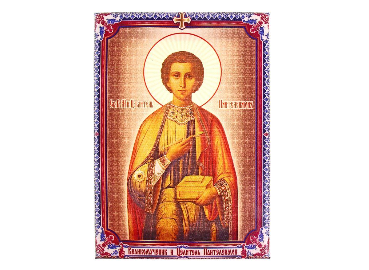 Икона Великомученик и Целитель Пантелеимон, 14,5 см х 20,5 см икона янтарная богородица скоропослушница кян 2 305