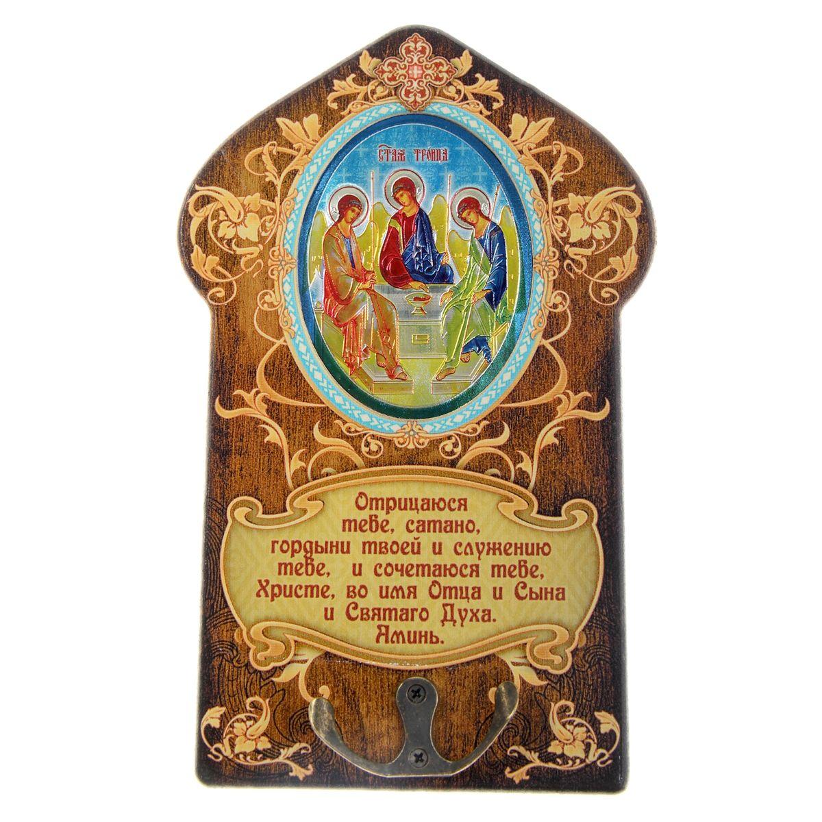 Ключница Sima-land Святая Троица, 14 х 22 см187454Ключница Sima-land Святая Троица с металлическими крючками, выполнена из качественного дерева. Изделие оформлено фольгированной иконой и молитвой. Икона полностью соответствует канонам Русской Православной Церкви. На обратной стороне ключницы имеется металлический подвес, за который ее удобно вешать на стену. Такая ключница будет достойным подарком с глубоким смыслом. Размер ключницы: 14 см х 22 см х 1 см.