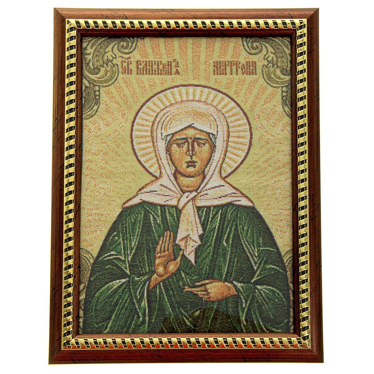 Икона в рамке Святая Блаженная Матрона Московская, 21 х 27,5 см икона святой никита