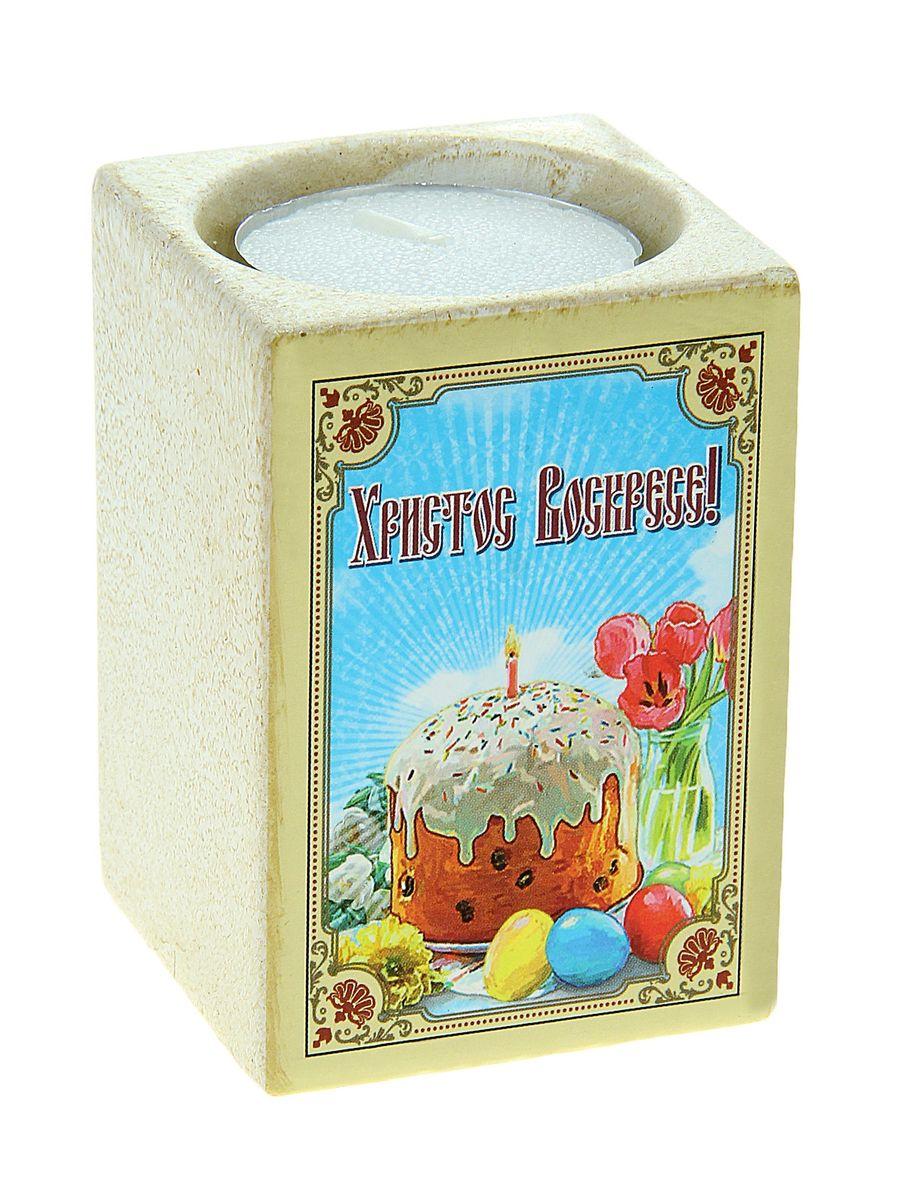 Подсвечник пасхальный Sima-land Кулич, со свечой, высота 7,5 см777904Подсвечник Sima-land Кулич изготовлен из качественной керамики, предназначен для свечи-таблетки. С одной стороны подсвечника изображен кулич с пасхальными яйцами, с другой стороны написаны пожелания. Зажгите свечку, поставьте ее в подсвечник и наслаждайтесь теплом, которое наполнит ваше сердце. В комплекте свеча. Такой подсвечник привнесет в ваш дом согласие и мир и будет прекрасным подарком, оберегающим близких вам людей. Размер подсвечника (ДхШхВ): 5 см х 5 см х 7,5 см.Диаметр отверстия для свечи: 4,5 см.