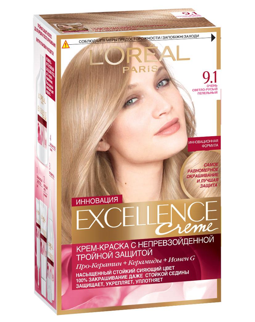 LOreal Paris Стойкая крем-краска для волос Excellence, оттенок 9.1, Очень светло-русый пепельныйA0693228Крем-краска для волос Экселанс защищает волосы до, во время и после окрашивания. Уникальная формула краскииз Керамида, Про-Кератина и активного компонента Ионена G, которые обеспечивают 100%-ное окрашивание седины и способствуют длительному сохранению интенсивности цвета. Сыворотка, входящая в состав краски, оказывает лечебное действие, восстанавливая поврежденные волосы, а густая кремовая текстура краски обволакивает каждый волос, насыщая его интенсивным цветом. Специальный бальзам-уход делает волосы плотнее, укрепляет их, восстанавливая естественную эластичность и силу волос.В состав упаковки входит: защищающая сыворотка (12 мл), флакон-аппликатор с проявителем (72 мл), тюбик с красящим кремом (48 мл), флакон с бальзамом-уходом (60 мл), аппликатор-расческа, инструкция, пара перчаток.1. Укрепляет волосы 2. Защищает их 3. Придает волосам упругость 3. Насыщеннный стойкий сияющий цвет 4. Закрашивает до 100% седых волос