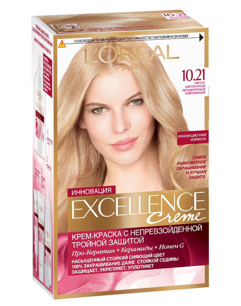 LOreal Paris Стойкая крем-краска для волос Excellence, оттенок 10.21, Светло-светло русый перламутровый осветляющийA0693728Крем-краска для волос Экселанс защищает волосы до, во время и после окрашивания. Уникальная формула краскииз Керамида, Про-Кератина и активного компонента Ионена G, которые обеспечивают 100%-ное окрашивание седины и способствуют длительному сохранению интенсивности цвета. Сыворотка, входящая в состав краски, оказывает лечебное действие, восстанавливая поврежденные волосы, а густая кремовая текстура краски обволакивает каждый волос, насыщая его интенсивным цветом. Специальный бальзам-уход делает волосы плотнее, укрепляет их, восстанавливая естественную эластичность и силу волос.В состав упаковки входит: защищающая сыворотка (12 мл), флакон-аппликатор с проявителем (72 мл), тюбик с красящим кремом (48 мл), флакон с бальзамом-уходом (60 мл), аппликатор-расческа, инструкция, пара перчаток.1. Укрепляет волосы 2. Защищает их 3. Придает волосам упругость 3. Насыщеннный стойкий сияющий цвет 4. Закрашивает до 100% седых волос