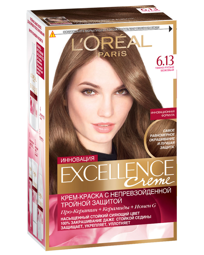 LOreal Paris Стойкая крем-краска для волос Excellence, оттенок 6.13, Тёмно-русый бежевыйA3781728Крем-краска для волос Экселанс защищает волосы до, во время и после окрашивания. Уникальная формула краскииз Керамида, Про-Кератина и активного компонента Ионена G, которые обеспечивают 100%-ное окрашивание седины и способствуют длительному сохранению интенсивности цвета. Сыворотка, входящая в состав краски, оказывает лечебное действие, восстанавливая поврежденные волосы, а густая кремовая текстура краски обволакивает каждый волос, насыщая его интенсивным цветом. Специальный бальзам-уход делает волосы плотнее, укрепляет их, восстанавливая естественную эластичность и силу волос. В состав упаковки входит: защищающая сыворотка (12 мл), флакон-аппликатор с проявителем (72 мл), тюбик с красящим кремом (48 мл), флакон с бальзамом-уходом (60 мл), аппликатор-расческа, инструкция, пара перчаток.1. Укрепляет волосы 2. Защищает их 3. Придает волосам упругость 3. Насыщеннный стойкий сияющий цвет 4. Закрашивает до 100% седых волос