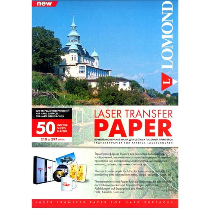 Lomond Transfer А4/50л термотрансферная бумага для лазерной печати, для поверхностей0807435Термотрансферная бумага Lomond для лазерной печати, используется для переноса полноцветных изображений на изделия из металла, дерева, керамики, стекла и др. Термотрансферная бумага Lomond рекомендуется для изготовления сувенирной, рекламной, подарочной продукции тиражом от 1 экз., оригинального оформления интерьера (изображения, фотографии на зеркалах, стеклах, мебели) и др. На изделие переносится только тонер, подложка полностью удаляется. Для всех типов цветных лазерных принтеров и копировальных аппаратов, кроме:Canon CP 660, Epson Laser C 8500, Epson Laser C 8600, Epson Aculaser C 1100, HP 2600 N, MINOLTA Bizhub ProC500.