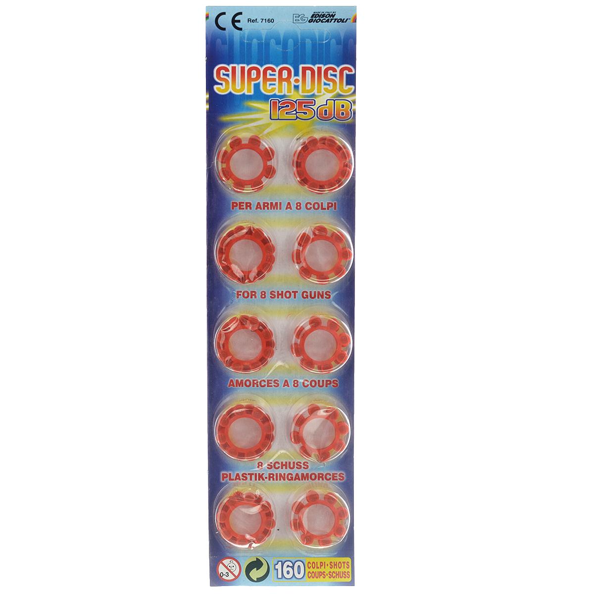 Пистоны Super Disc, 8-зарядные, 160 шт