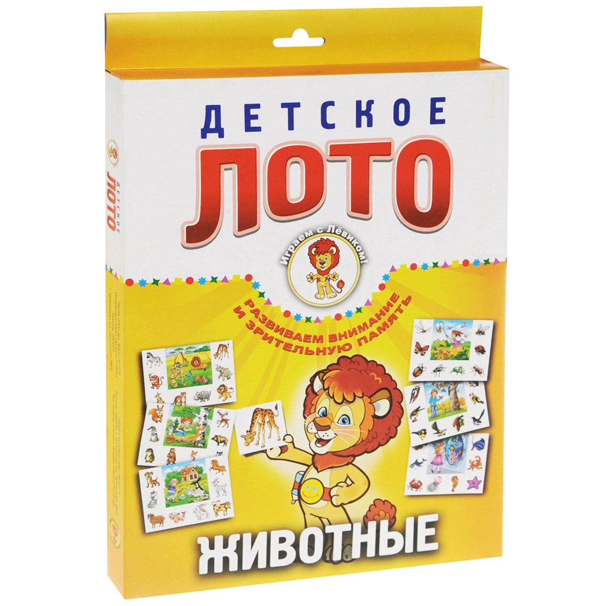 Животные. Детское лото (набор из 54 карточек) тактильное лото животные