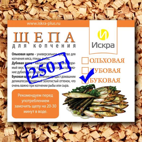 Щепа для копчения Искра Буковая, 250 г щепа для копчения искра ольховая 250 г