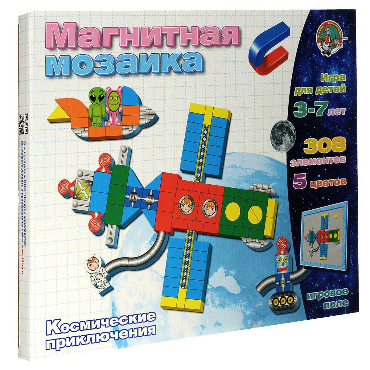 Магнитная мозаика Десятое королевство Космические приключения, 308 элементов настольные игры десятое королевство развивающая игра я читаю я считаю