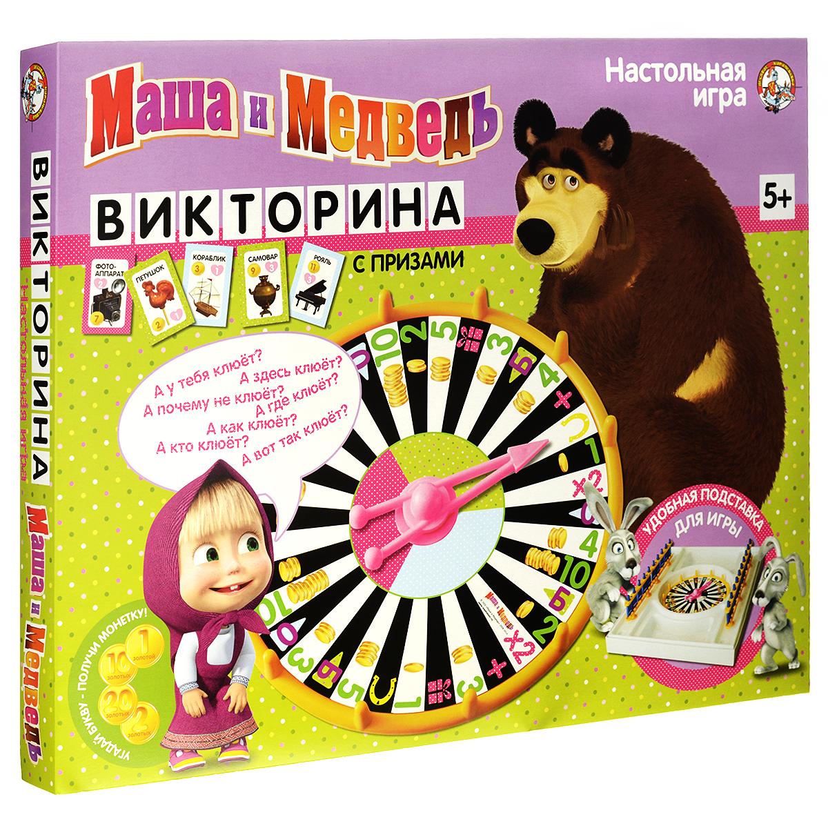Десятое королевство Викторина Маша и Медведь развивающая игра пазл маша и медведь 4 элемента