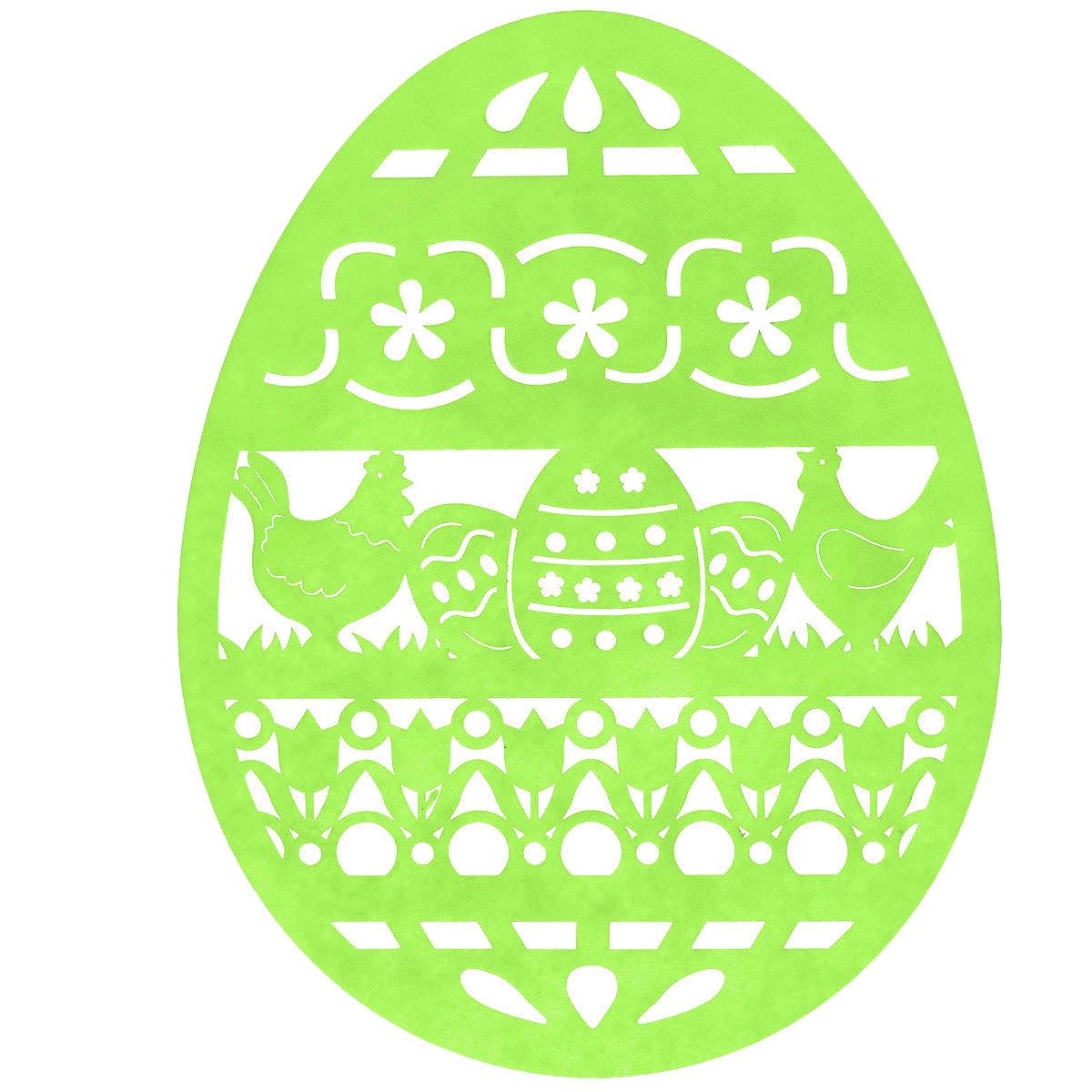 Салфетка Home Queen Веселый праздник, цвет: зеленый, 25 см х 33 см х 0,2 см66842_6Салфетка Home Queen Веселый праздник изготовлена из фетра, выполнена в форме яйца и имеет красивую перфорацию.Вы можете использовать салфетку для декорирования стола, комода, журнального столика. В любом случае она добавит в ваш дом стиля, изысканности и неповторимости и убережет мебель от царапин и потертостей. Размер салфетки: 25 см х 33 см х 0,2 см.