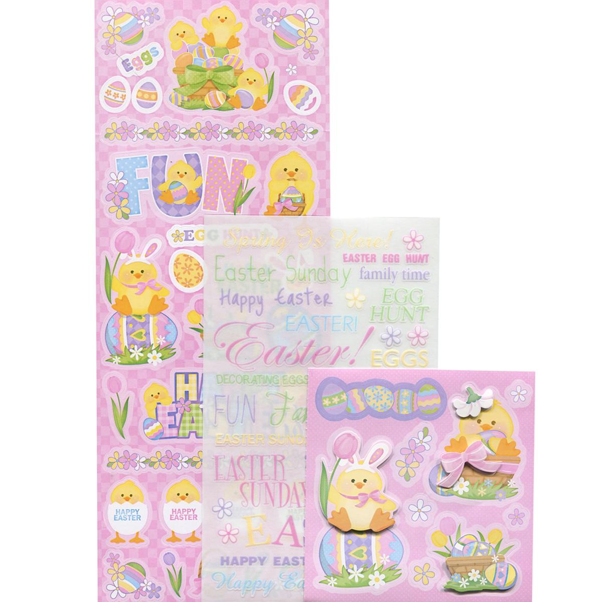 Набор декоративных наклеек Home Queen Цыплята, 69 шт60880_6Набор наклеек Home Queen Цыплята прекрасно подойдет для оформления творческих работ. Их можно использовать для украшения пасхальных яиц, упаковок, подарков и конвертов, открыток, декорирования коллажей, фотографий, изделий ручной работы и предметов интерьера. Наклейки выполнены из бумаги. Задняя сторона клейкая. В наборе - 3 блока с обычными, переводными и объемными наклейками, выполненных в виде цыплят, надписей и т.д. Такой набор украшений создаст атмосферу праздника в вашем доме. Комплектация: 69 шт.Средний размер наклейки: 5 см х 4 см.