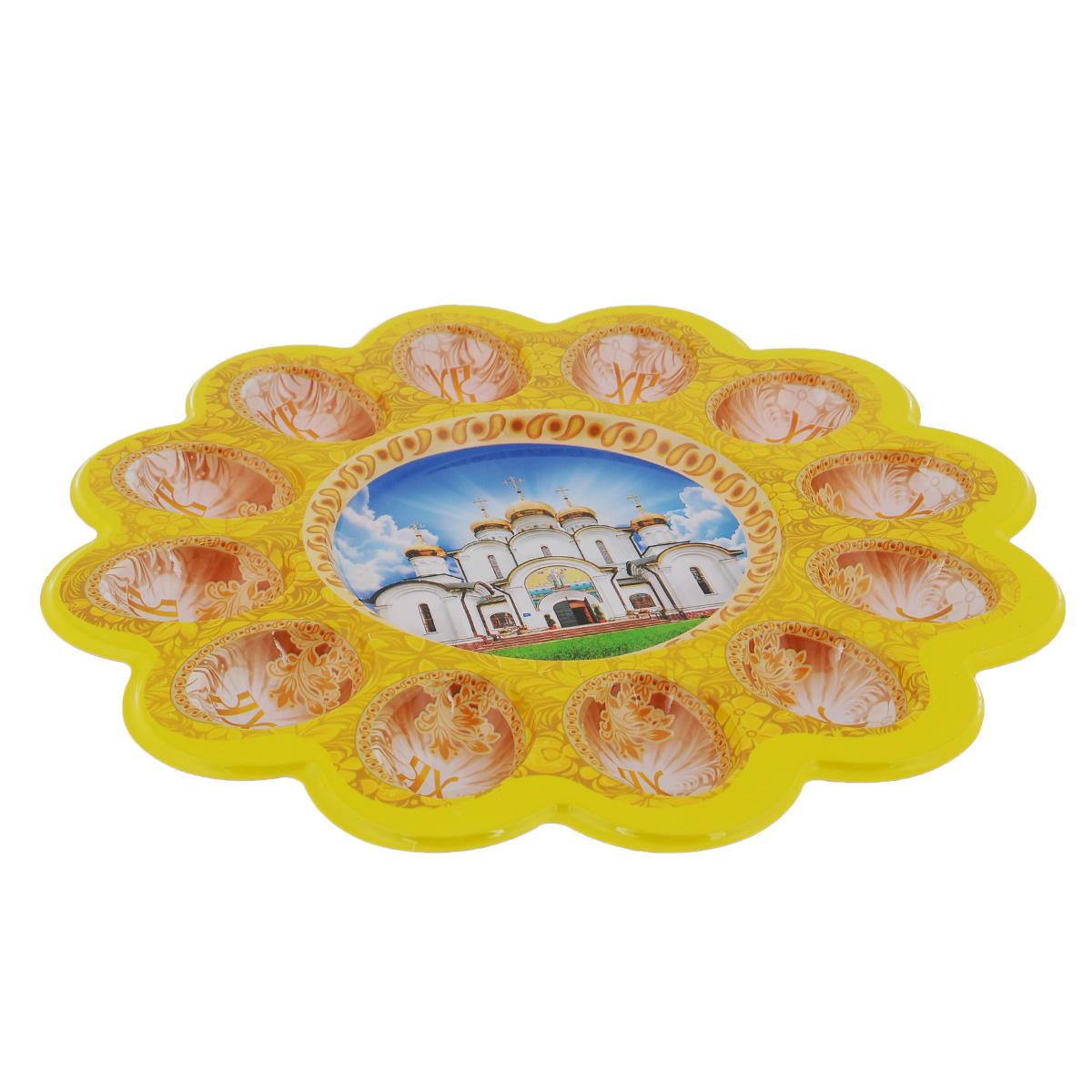 Подставка под 12 яиц Home Queen Храмы, цвет: желтый, диаметр 30 см66695_1Подставка под 12 яиц Home Queen Храмы станет оригинальным украшением праздничного стола на Пасху. Изделие изготовлено из высококачественного пластика и украшено красочным изображение храма в пасхальном стиле.Такая подставка красиво оформит праздничный стол и создаст особое настроение. Нельзя мыть в посудомоечной машине. Диаметр подставки: 30 см. Высота подставки: 1,5 см.