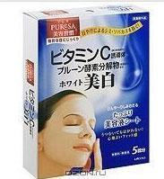 Utena Увлажняющая маска-салфетка Puresa для лица с витамином С 5шт.х15 мл.Z3317Эти маски настоящие волшебные палочки, способные моментально преобразить вашу кожу. Ведь сыворотка, которая используется для пропитки маски, имеет тройную концентрацию активных компонентов. За короткое время воздействия, маска отдает всю силу полезных ингредиентов вашей коже. Активный компонент маски, содержащий витамин С, эффективно выравнивает цвет лица, а также предотвращает появление пигментных пятен и веснушек. Маска плотно прилегает к коже, что позволяет косметической эссенции хорошо проникнуть в кожу и эффективно на нее воздействовать. Маска не спадает даже если наклониться. Не содержит ароматизаторов и красителей.