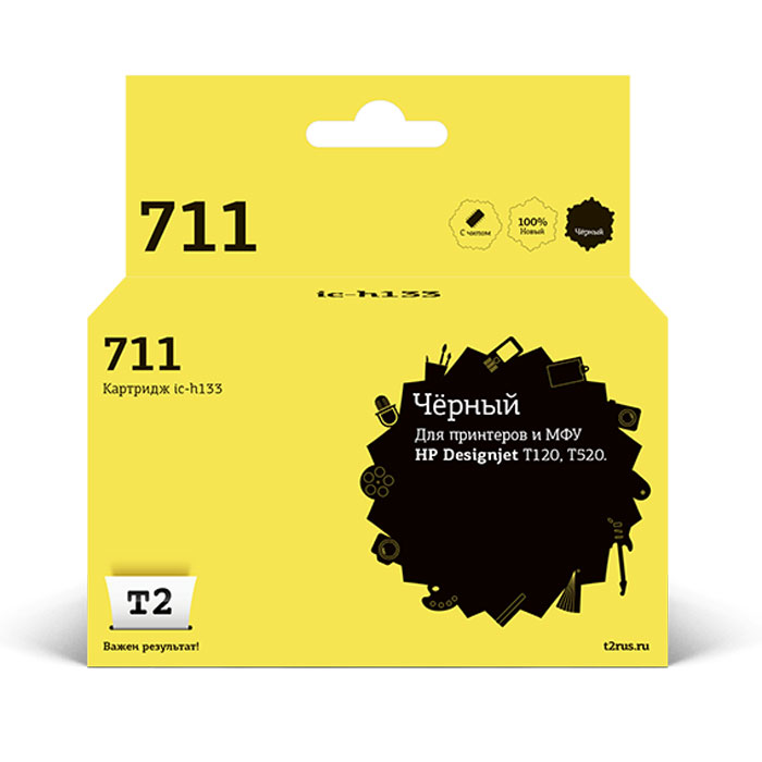 T2 IC-H133 картридж для HP Designjet T120/520 (711), Black картридж t2 t12934010 ic et1293 пурпурный