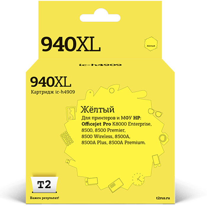 T2 IC-H4909 картридж для HP Officejet Pro 8000/8500 (940XL), Yellow картридж scxd4200a