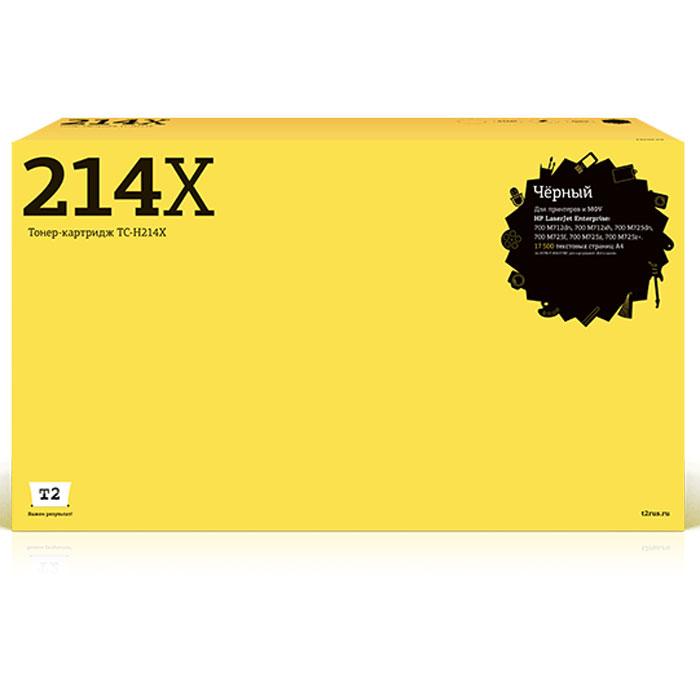 T2 TC-H214X картридж (аналог CF214X) для HP LJ Enterprise 700 M712dn/M725dnTC-H214X