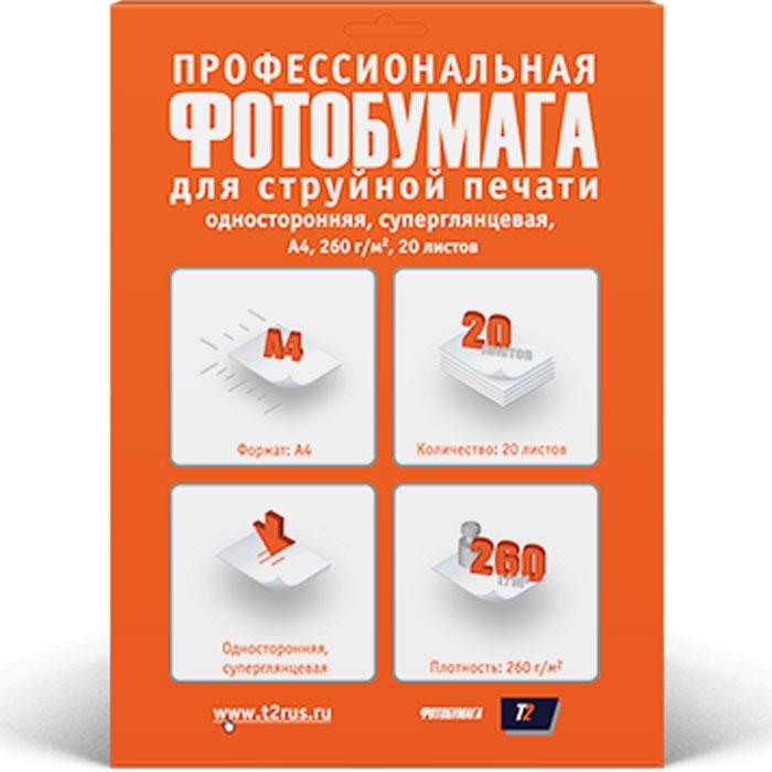 T2 PP-201 260/А4/20л суперглянцевая односторонняя фотобумагаPP-201Суперглянцевая односторонняя профессиональная фотобумага Т2 PP-201 формата А4 для струйной печати.