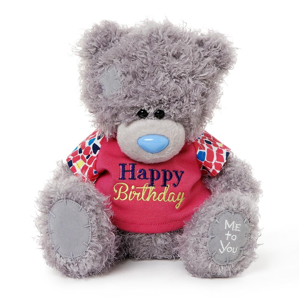 Me to You Мягкая игрушка Мишка Тедди, 18 см. G01W3551 сызранова в е ред me to you мишкина книжка