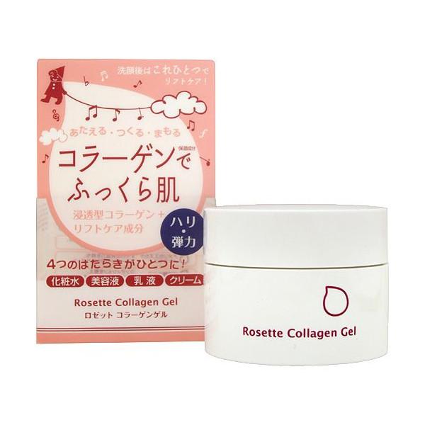 Rosette Многофункциональный гель для лица с эффектом лифтинга 4 в 1 (лосьон, сыворотка, молочко, крем) с коллагеном, маслом оливы и персика 80 гр.