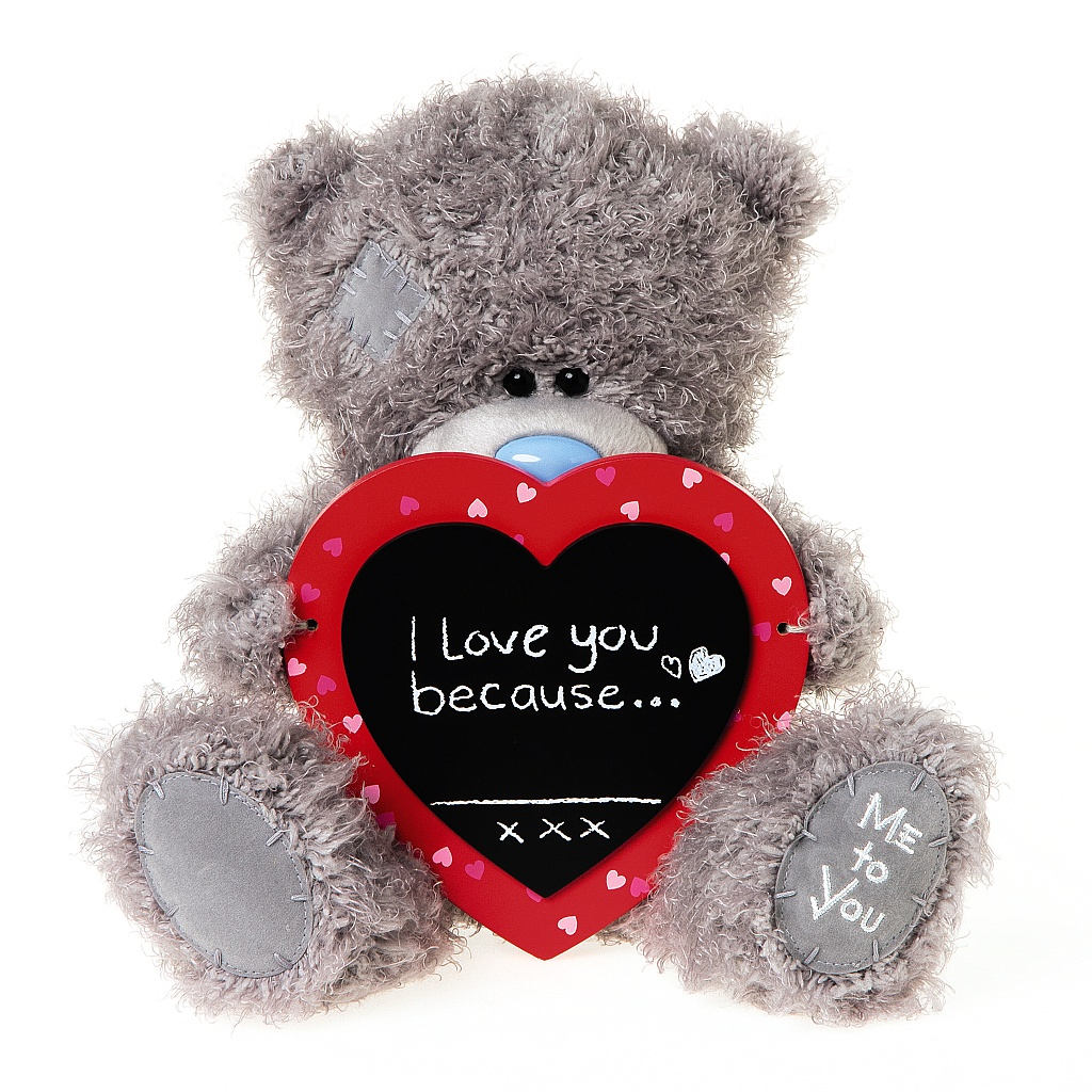 Me to You Мягкая игрушка Мишка Тедди с сердцем 25 см me before you