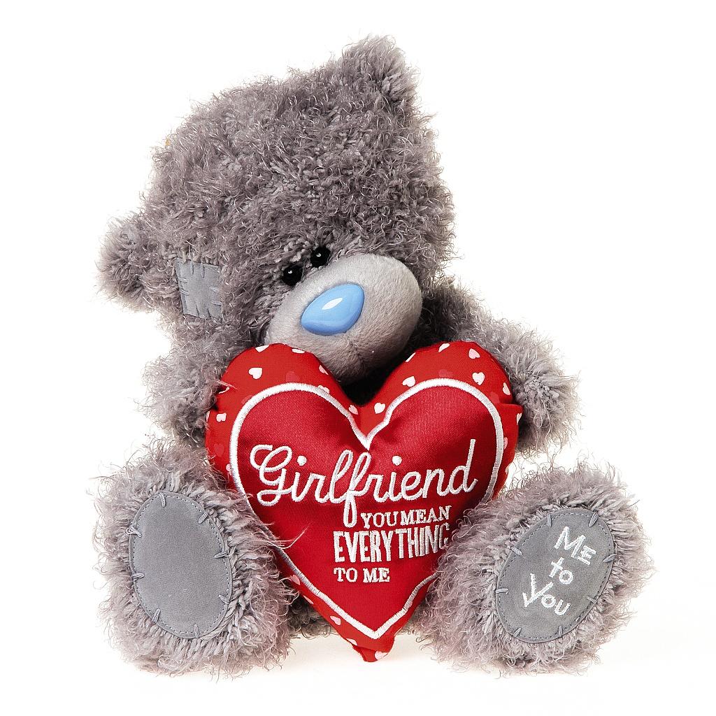 Me to You Мягкая игрушка Мишка Тедди с сердцем 25 см малышарики мягкая игрушка собака бассет хаунд 23 см