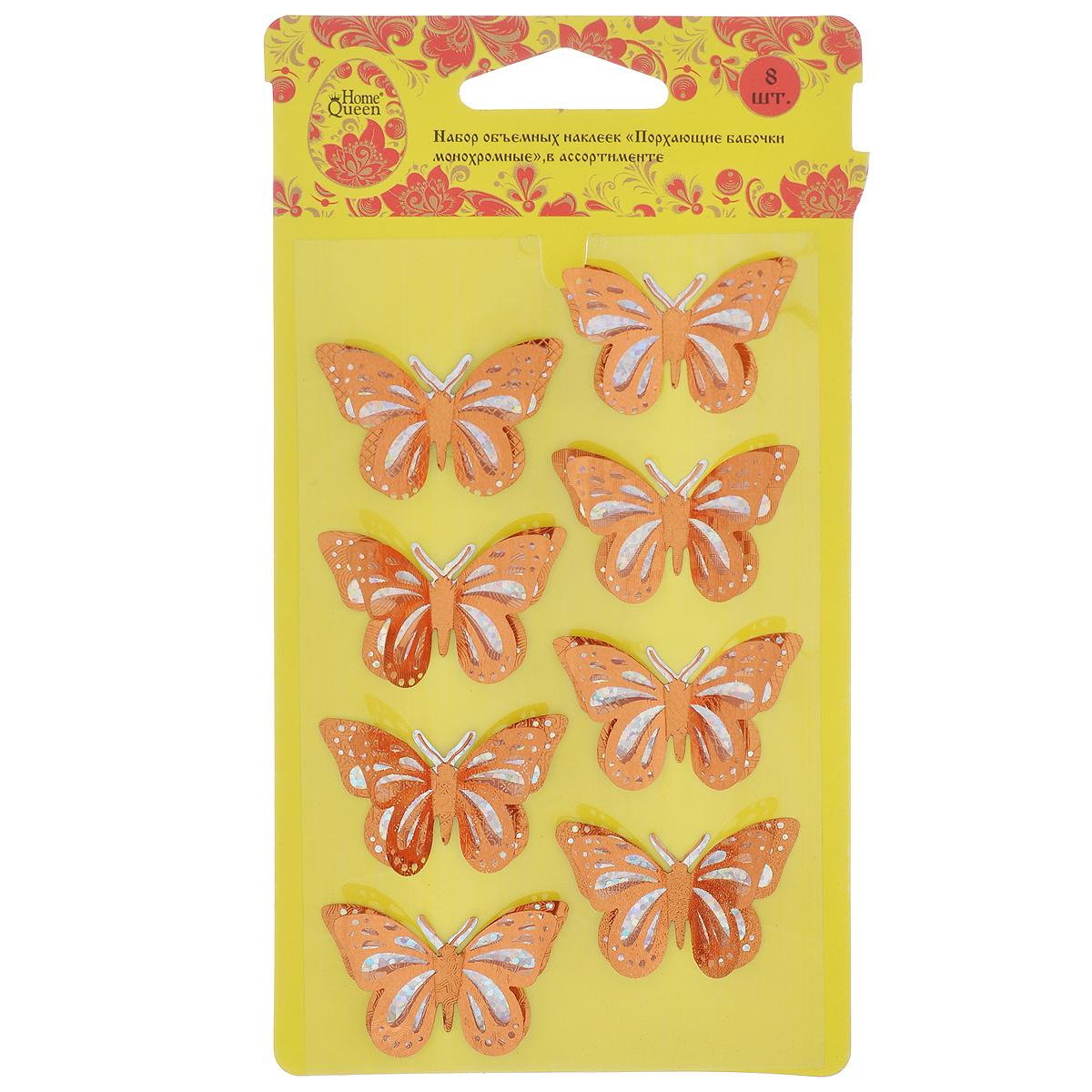 Набор объемных наклеек Home Queen Порхающие бабочки, цвет: медный, 8 шт68231_1Набор объемных наклеек Home Queen Порхающие бабочки прекрасно подойдет для оформления творческих работ. Их можно использовать для скрапбукинга, украшения упаковок, подарков и конвертов, открыток, декорирования коллажей, фотографий, изделий ручной работы и предметов интерьера. Объемные наклейки выполнены из ПВХ. Задняя сторона клейкая. В наборе - 8 объемных наклеек в виде бабочек. Такой набор украшений создаст атмосферу праздника в вашем доме. Комплектация: 8 шт.Размер бабочки: 3 см х 2 см.