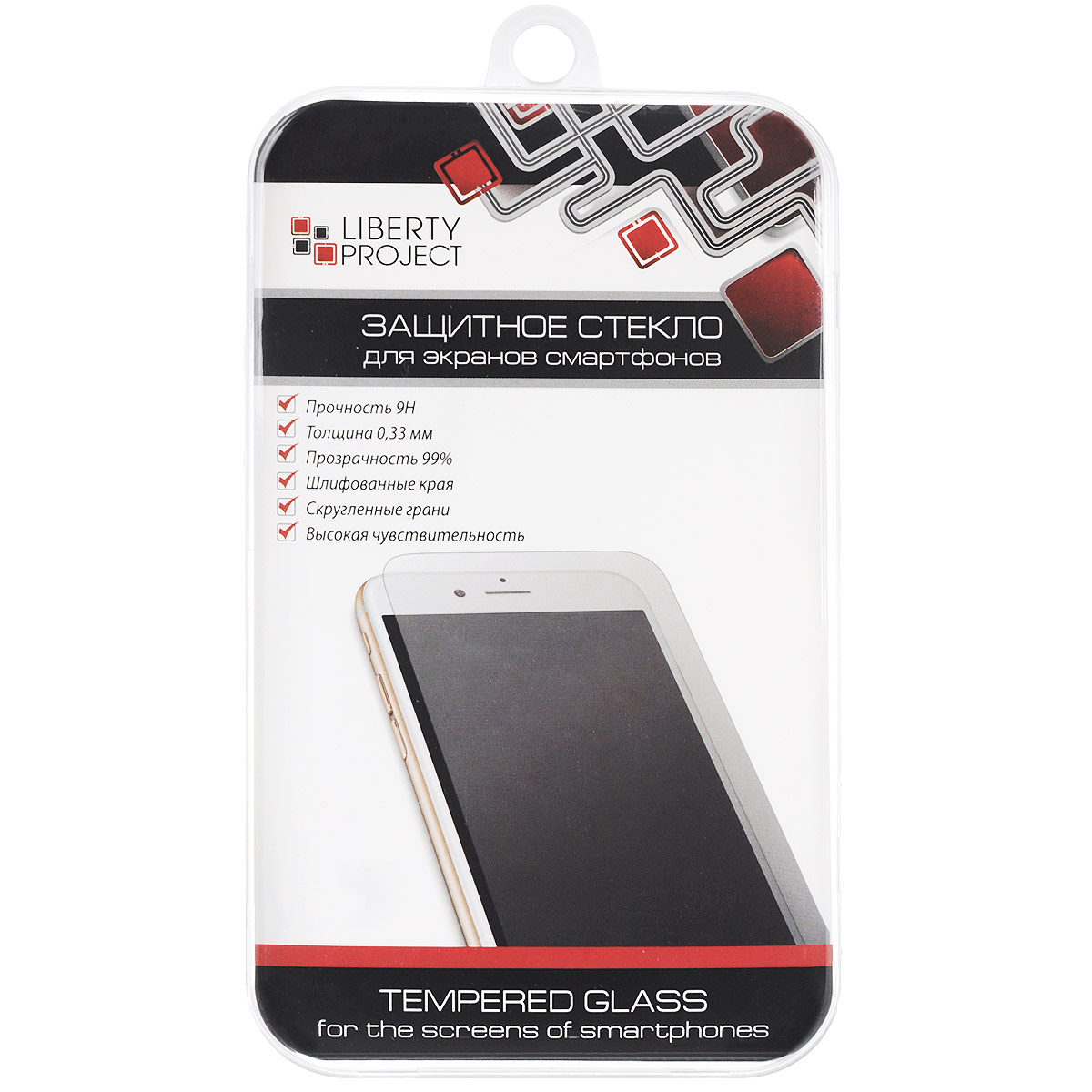 Liberty Project Tempered Glass защитное стекло для iPhone 5/5s/5c, Clear (0.33 мм) aluminum project box splitted enclosure 25x25x80mm diy for pcb electronics enclosure new wholesale