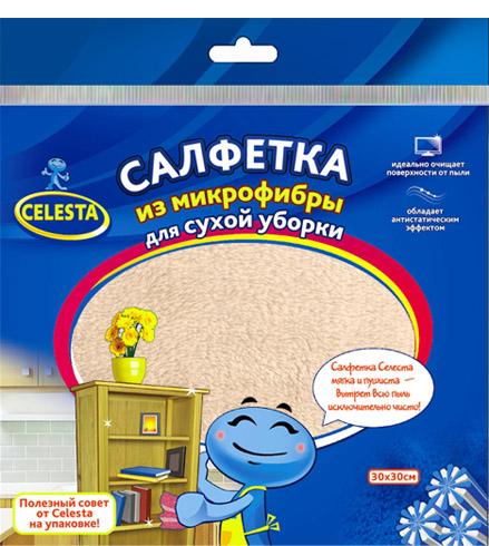 Салфетка для сухой уборки Celesta, из микрофибры, цвет: бежевый, 30 х 30 см карты игральные action tx44795 0072
