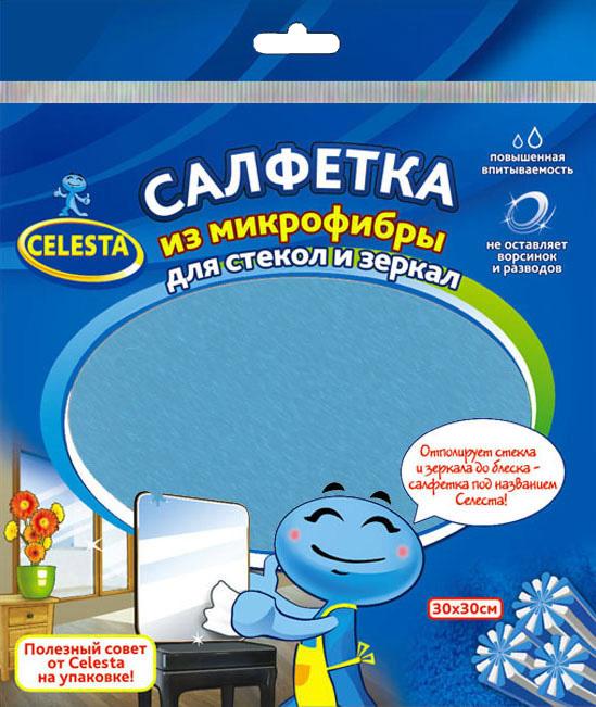 Салфетка для стекол и зеркал Celesta, из микрофибры, цвет: голубой, 30 х 30 см11623_голубой, 4771Салфетка из микрофибры Celesta предназначена для мытья оконных стекол, зеркал и других стеклянных поверхностей. Благодаря специальной структуре волокон справляется с сильными загрязнениями без использования моющих средств. Хорошо полирует поверхность.Выдерживает до 200-300 стирок. Состав: полиэстер 80%, полиамид 20%.Размер салфетки: 30 х 30 см.