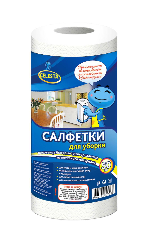Салфетки для уборки Celesta, в рулоне, 50 шт12106Салфетки для уборки Celesta - бытовые универсальные полотенца из нетканого материала. Предназначены для сухой и влажной уборки. Великолепно впитывают влагу и полируют. Для любых поверхностей. Многократного использования. Состав: вискоза, полиэфирное волокно. Комплектация: 50 шт.