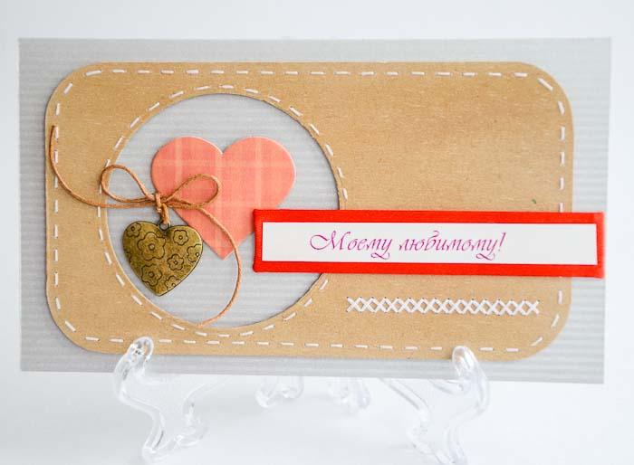 Открытка-конверт Моему любимому. Студия Тетя РозаОВЛ-0005Характеристики: Размер 19 см x 11 см.Материал: Высоко-художественный картон, бумага, декор.Описание: Данная открытка может стать как прекрасным дополнением к вашему подарку, так и самостоятельным подарком. Так как открытка является и конвертом в который вы можете вложить ваш денежный подарок или просто написать ваши пожелания на вкладыше.Дизайн этой открытки сложился из использования рукочной вышивки и крафт материала. В простоте решения этого поздравления заложена выразительность восприятия.Так же открытка упакована в пакетик для сохранности.Обращаем Ваше внимание на то, что открытка может незначительно отличаться от представленной на фото.Открытки ручной работы от студии Тётя Роза отличаются своим неповторимым и ярким стилем. Каждая уникальна и выполнена вручную мастерами студии. (Открытка для мужчин, открытка для женщины, открытка на день рождения, открытка с днем свадьбы, открытка винтаж, открытка с юбилеем, открытка на все случаи, скрапбукинг)