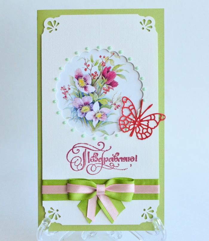 Открытка-конверт Поздравляю. Студия Тетя РозаОЖ-0042Характеристики: Размер 19 см x 11 см.Материал: Высоко-художественный картон, бумага, декор.Описание: Данная открытка может стать как прекрасным дополнением к вашему подарку, так и самостоятельным подарком. Так как открытка является и конвертом, в который вы можете вложить ваш денежный подарок или просто написать ваши пожелания на вкладыше. Веселое, легкое, весеннее поздравление поднимет настроение вашей подружке, маме или бабушке. Нежные акварельные цветы и бабочка напомнят о весне или лете. Так же открытка упакована в пакетик для сохранности.Обращаем Ваше внимание на то, что открытка может незначительно отличаться от представленной на фото. Открытки ручной работы от студии Тётя Роза отличаются своим неповторимым и ярким стилем. Каждая уникальна и выполнена вручную мастерами студии. (Открытка для мужчин, открытка для женщины, открытка на день рождения, открытка с днем свадьбы, открытка винтаж, открытка с юбилеем, открытка на все случаи, скрапбукинг)