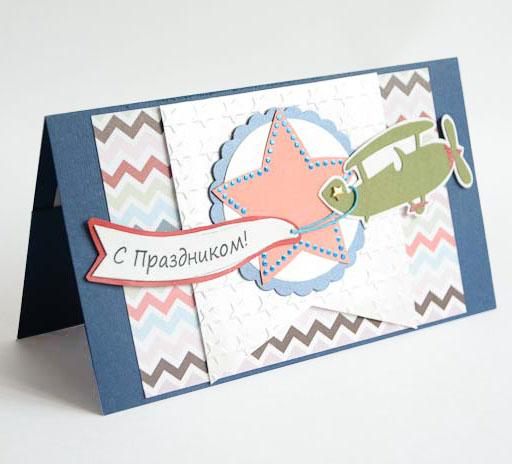 Открытка-конверт С Праздником. Студия Тетя РозаОМ-0023Характеристики: Размер 19 см x 11 см.Материал: Высоко-художественный картон, бумага, декор.Описание: Данная открытка может стать как прекрасным дополнением к вашему подарку, так и самостоятельным подарком. Так как открытка является и конвертом в который вы можете вложить ваш денежный подарок или просто написать ваши пожелания на вкладыше. Очень необычная открытка может быть подарком к любому военному празднику или военному человеку.Так же открытка упакована в пакетик для сохранности.Обращаем Ваше внимание на то, что открытка может незначительно отличаться от представленной на фото.Открытки ручной работы от студии Тётя Роза отличаются своим неповторимым и ярким стилем. Каждая уникальна и выполнена вручную мастерами студии. (Открытка для мужчин, открытка для женщины, открытка на день рождения, открытка с днем свадьбы, открытка винтаж, открытка с юбилеем, открытка на все случаи, скрапбукинг)