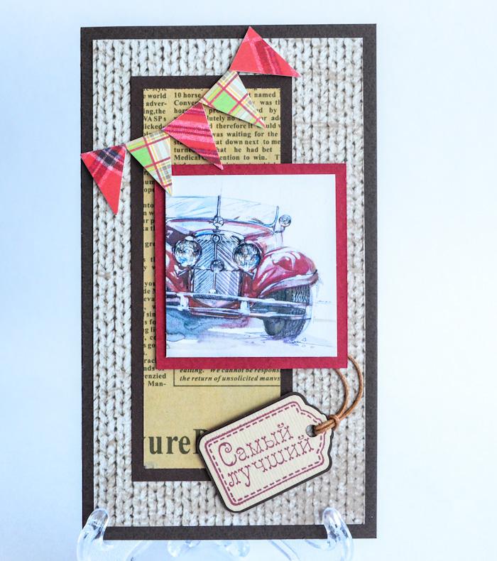 Открытка-конверт Самый лучший. Студия Тетя РозаОМ-0026Характеристики: Размер 19 см x 11 см.Материал: Высоко-художественный картон, бумага, декор.Описание: Данная открытка может стать как прекрасным дополнением к вашему подарку, так и самостоятельным подарком. Так как открытка является и конвертом в который вы можете вложить ваш денежный подарок или просто написать ваши пожелания на вкладыше. Необычное поздравление для брутального мужчины. Так же открытка упакована в пакетик для сохранности.Обращаем Ваше внимание на то, что открытка может незначительно отличаться от представленной на фото.Открытки ручной работы от студии Тётя Роза отличаются своим неповторимым и ярким стилем. Каждая уникальна и выполнена вручную мастерами студии. (Открытка для мужчин, открытка для женщины, открытка на день рождения, открытка с днем свадьбы, открытка винтаж, открытка с юбилеем, открытка на все случаи, скрапбукинг)