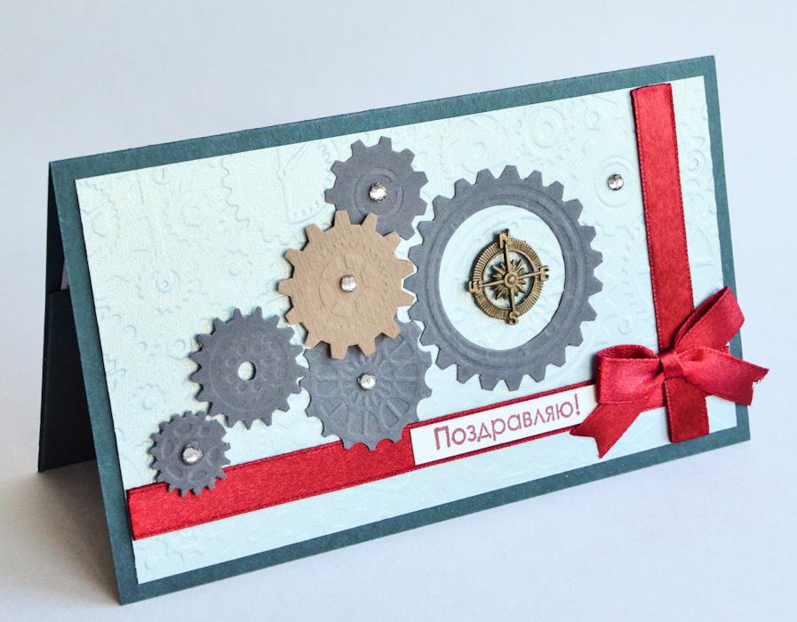 Открытка-конверт Поздравляю. Студия Тетя РозаОМ-0027Характеристики: Размер 19 см x 11 см.Материал: Высоко-художественный картон, бумага, декор.Описание: Данная открытка может стать как прекрасным дополнением к вашему подарку, так и самостоятельным подарком. Так как открытка является и конвертом в который вы можете вложить ваш денежный подарок или просто написать ваши пожелания на вкладыше. Необычное поздравление для брутального мужчины. Так же открытка упакована в пакетик для сохранности.Обращаем Ваше внимание на то, что открытка может незначительно отличаться от представленной на фото.Открытки ручной работы от студии Тётя Роза отличаются своим неповторимым и ярким стилем. Каждая уникальна и выполнена вручную мастерами студии. (Открытка для мужчин, открытка для женщины, открытка на день рождения, открытка с днем свадьбы, открытка винтаж, открытка с юбилеем, открытка на все случаи, скрапбукинг)