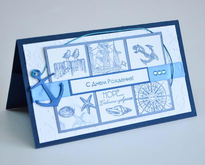 Открытка-конверт С Днем Рождения. Студия Тетя РозаОМ-0030Характеристики:Размер 19 см x 11 см. Материал: Высоко-художественный картон, бумага, декор. Описание:Данная открытка может стать как прекрасным дополнением к вашему подарку, так и самостоятельным подарком. Так как открытка является и конвертом в который вы можете вложить ваш денежный подарок или просто написать ваши пожелания на вкладыше.Морская тематика для любителей моря.Так же открытка упакована в пакетик для сохранности.Обращаем Ваше внимание на то, что открытка может незначительно отличаться от представленной на фото.