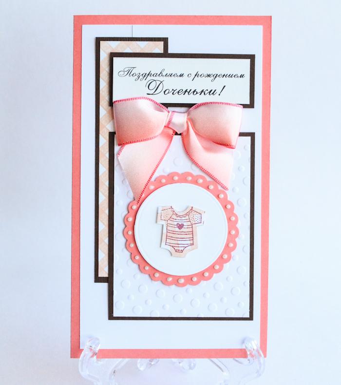 Открытка-конверт С рождением девочки. Студия Тетя РозаОНР-0001Характеристики: Размер 19 см x 11 см.Материал: Высоко-художественный картон, бумага, декор.Описание: Данная открытка может стать как прекрасным дополнением к вашему подарку, так и самостоятельным подарком. Так как открытка является и конвертом в который вы можете вложить ваш денежный подарок или просто написать ваши пожелания на вкладыше.Нежное поздравление с рождением сыночка в бирюзовых тонах. Может быть чудесным подарком для родителей, куда можно положить подарочный сертификат или денежный подарок. Так же открытка упакована в пакетик для сохранности.Обращаем Ваше внимание на то, что открытка может незначительно отличаться от представленной на фото.Открытки ручной работы от студии Тётя Роза отличаются своим неповторимым и ярким стилем. Каждая уникальна и выполнена вручную мастерами студии. (Открытка для мужчин, открытка для женщины, открытка на день рождения, открытка с днем свадьбы, открытка винтаж, открытка с юбилеем, открытка на все случаи, скрапбукинг)