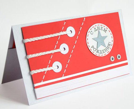 Открытка-конверт С Днем Рождения. Студия Тетя РозаОРАЗ-0011Характеристики: Размер 19 см x 11 см. Материал: Высоко-художественный картон, бумага, декор. Описание: Данная открытка может стать как прекрасным дополнением к вашему подарку, так и самостоятельным подарком. Так как открытка является и конвертом в который вы можете вложить ваш денежный подарок или просто написать ваши пожелания на вкладыше. Яркая молодежная открытка. Имитация кеда. будет чудесным подарком любому подростку. Так же открытка упакована в пакетик для сохранности.Обращаем Ваше внимание на то, что открытка может незначительно отличаться от представленной на фото. Открытки ручной работы от студии Тётя Роза отличаются своим неповторимым и ярким стилем. Каждая уникальна и выполнена вручную мастерами студии. (Открытка для мужчин, открытка для женщины, открытка на день рождения, открытка с днем свадьбы, открытка винтаж, открытка с юбилеем, открытка на все случаи, скрапбукинг)