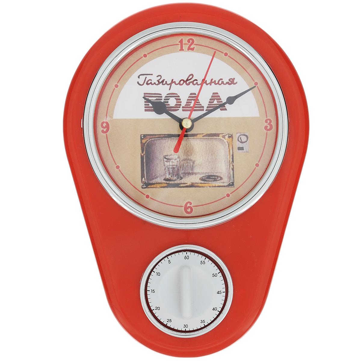 Часы кухонные Газированная вода с таймером, настенные, цвет: красный декоративная шкатулка газированная вода 17 см х 11 см х 5 см