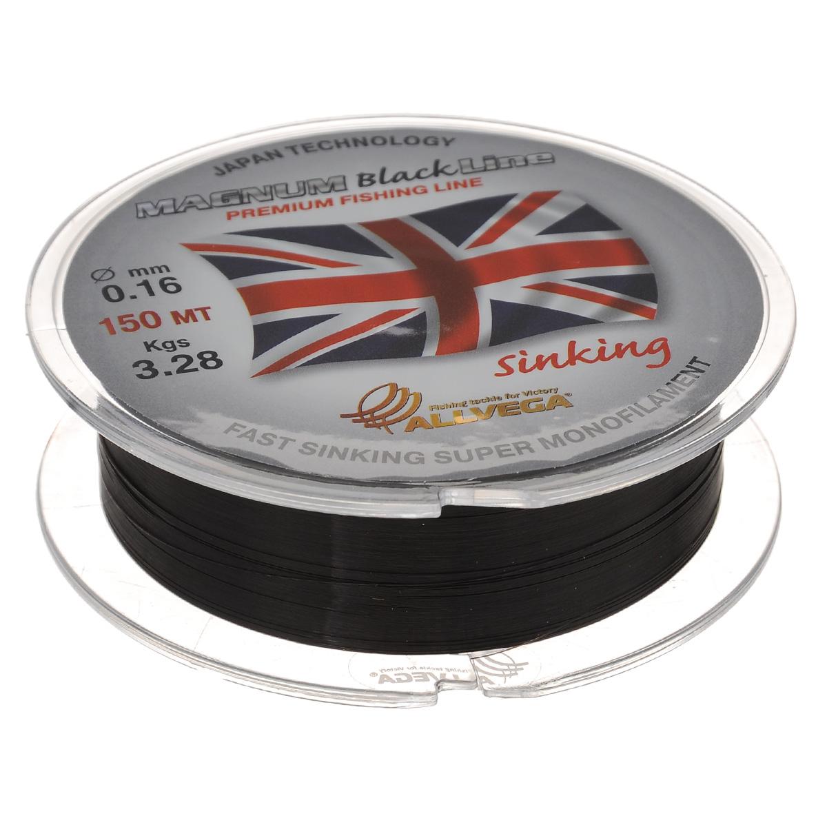 Леска Allvega Magnum Black, цвет: черный, 150 м, 0,16 мм, 3,28 кг