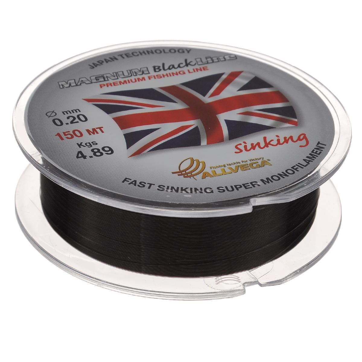 Леска Allvega Magnum Black, цвет: черный, 150 м, 0,2 мм, 4,89 кг