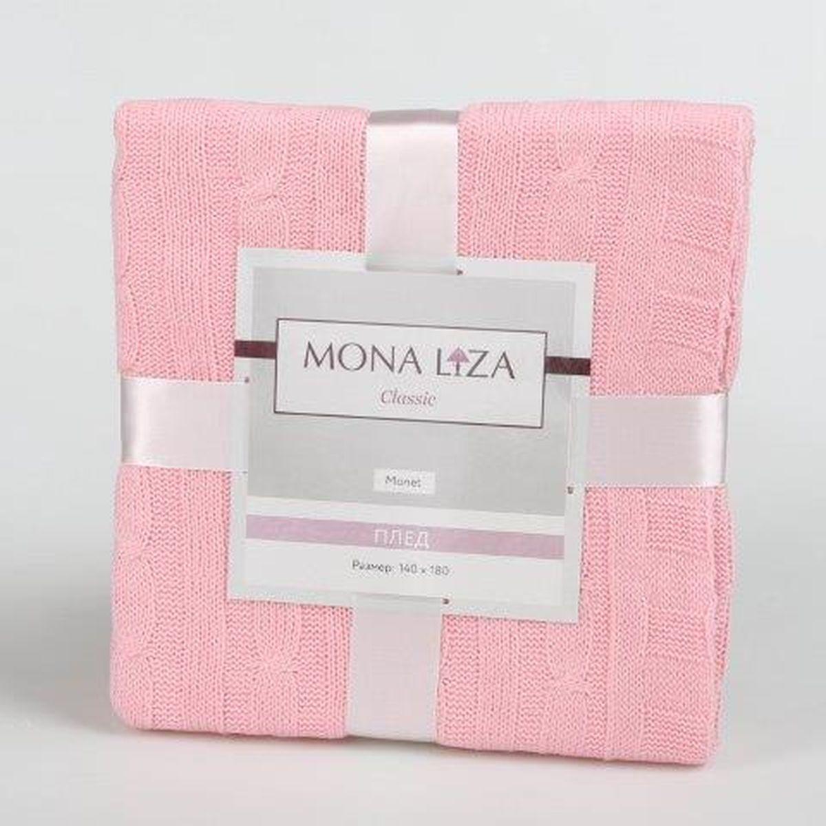 Плед Mona Liza Classic Monet, цвет: светло-розовый, 140 см х 180 см520403/2Оригинальный вязаный плед Mona Liza Classic Monet послужит теплым, мягким и практичным подарком близким людям. Плед изготовлен из высококачественного 100% акрила.Яркий и приятный на ощупь плед Mona Liza Classic Monet станет отличным дополнением в вашем интерьере.