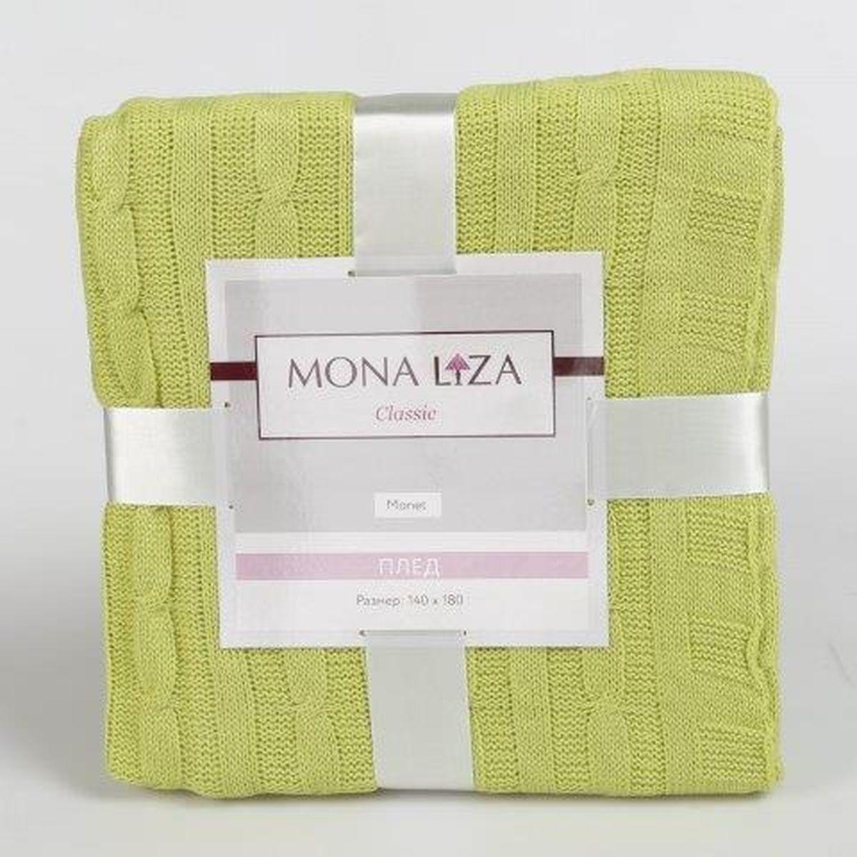 Плед Mona Liza Classic Monet, цвет: салатовый, 140 х 180 см520403/5Оригинальный вязаный плед Mona Liza Classic Monet послужит теплым, мягким и практичным подарком близким людям. Плед изготовлен из высококачественного 100% акрила.Яркий и приятный на ощупь плед Mona Liza Classic Monet станет отличным дополнением в вашем интерьере.
