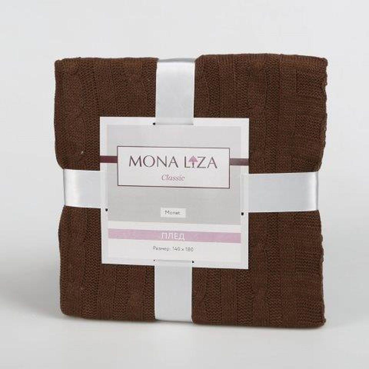 Плед Mona Liza Classic Monet, цвет: шоколадный, 140 х 180 см пледы mona liza плед steve mona lisa classic viva