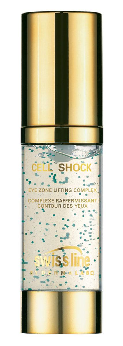 Swiss Line Cell Shock Лифтинг-комплекс для кожи вокруг глаз, 15 мл1034Интенсивный и в то же время деликатный уход за нежной кожей вокруг глаз. Комплекс быстро проникает вглубь кожи, повышая ее тонус, обеспечивает немедленный лифтинг-эффект, уменьшает морщинки, активно увлажняет кожу.