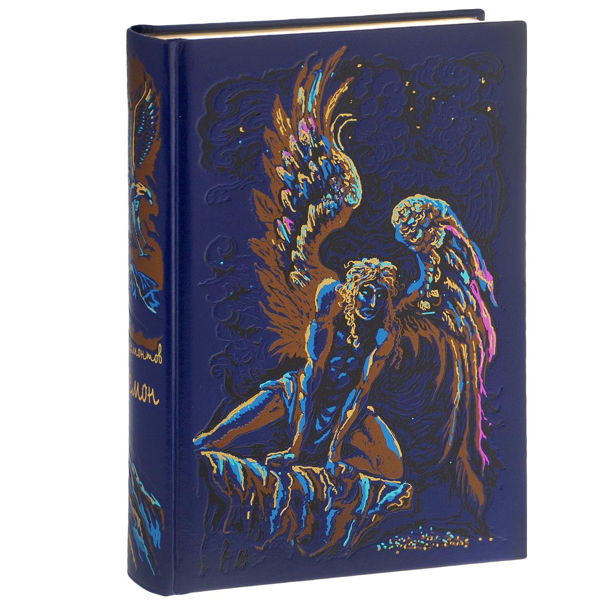 М. Лермонтов Демон (подарочное издание)