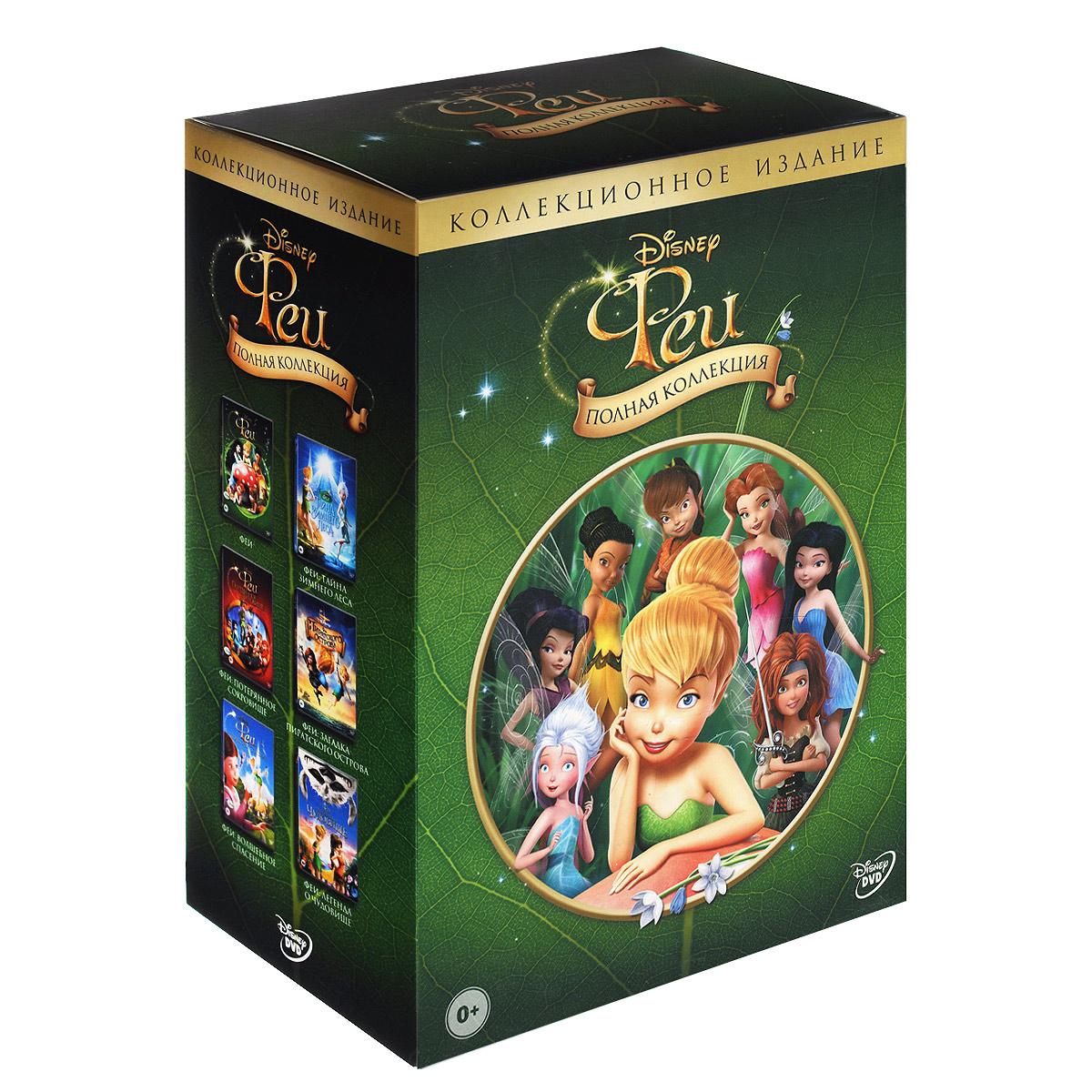 Феи: Полная коллекция (6 DVD)